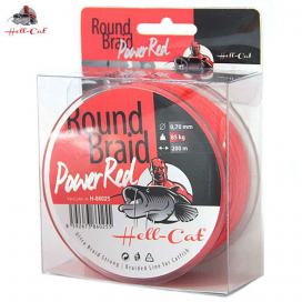 Hell-Cat Splietané šnúra Round Braid Power Red 0,80mm, 100kg, 200m